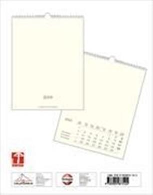 Bild für Kategorie Bastelkalender