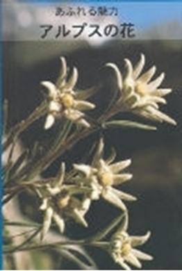 Bild für Kategorie Naturwissenschafen