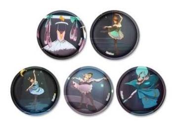 Bild von Klettie-Set Balletttänzeri 5-tlg